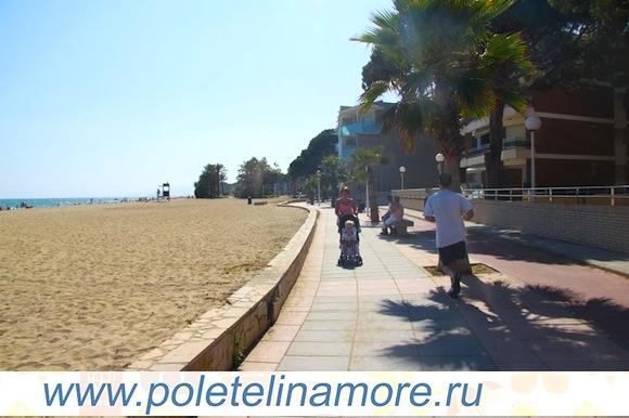 Испания с ребенком, турагентство Полетелинаморе
