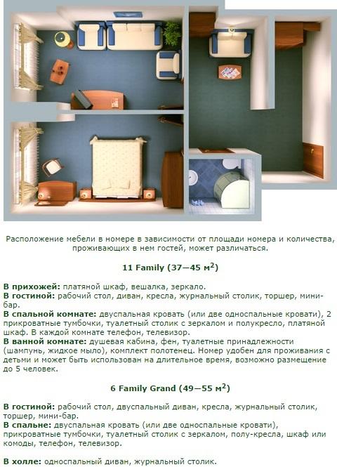Foresta_Festival_Park_family