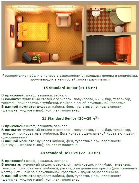 Foresta_Festival_Park_standard
