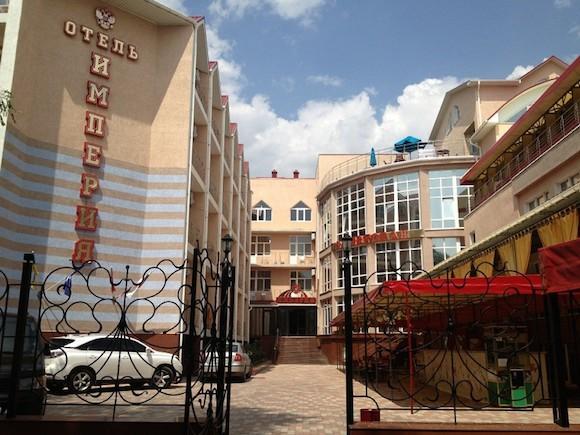 Отель Империя Крым Евпатория