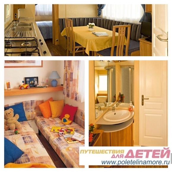 Квартира в Италии Полетелинаморе poletelinamore