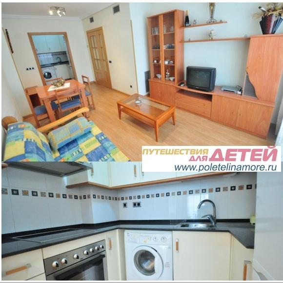 Апартаменты на Коста Дорада Турагентство Полетелинаморе poleteli-10907811-1
