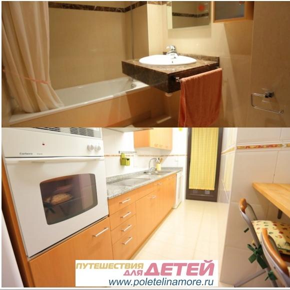 Апартаменты на Коста Дорада Турагентство Полетелинаморе poleteli-11900818-3
