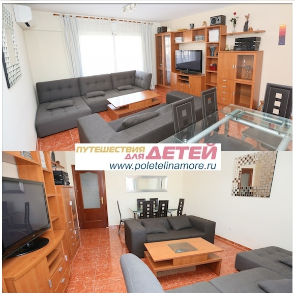 Апартаменты на Коста Дорада Турагентство Полетелинаморе poleteli-14345211