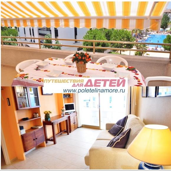 Апартаменты на Коста Дорада Турагентство Полетелинаморе poleteli-79253-1