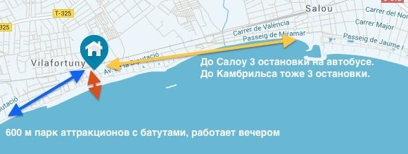 Апартаменты на Коста Дорада Турагентство Полетелинаморе poleteli-79253-mapa